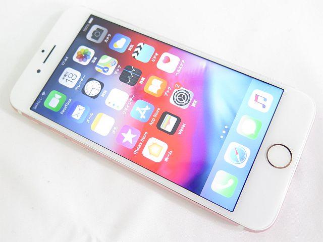 【中古】 iPhone7 32GB au MNC2J/A ローズゴールド 〇判定 sa5853 【ベクトル 古着】 190418