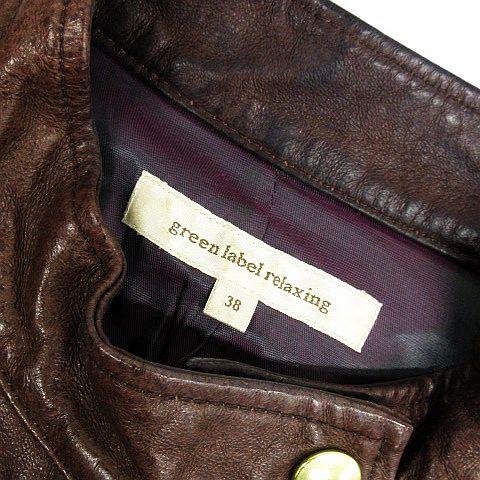 グリーンレーベルリラクシング ユナイテッドアローズ green label relaxing レザージャケット ブルゾン ライダース 長袖 スタンドカラー ジップアップ ピッグスキン 茶 38 レディースベクトル 古着180124 ベクトル店4ALRj3q5