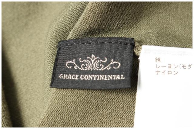 グレースコンチネンタル GRACE CONTINENTAL 17SS ニット カットソー 長袖 フルーツビジュー 36 緑 グリーンka0416 レディースベクトル 古着190422eW29bEDIYH