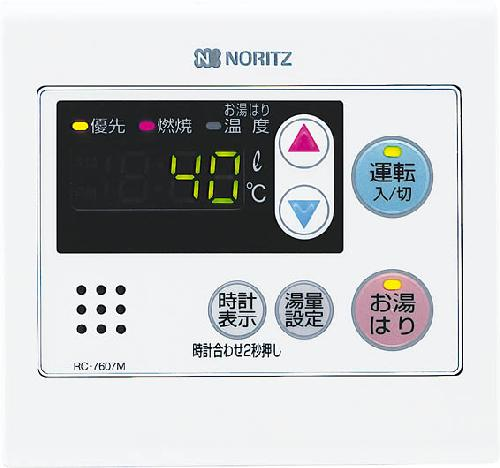Noritz RC-7607M kitchen wireless remote controller (automatic stop function existence)