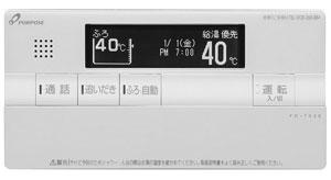 【パーパス】 FC-703E 高機能タイプリモコン 浴室リモコン