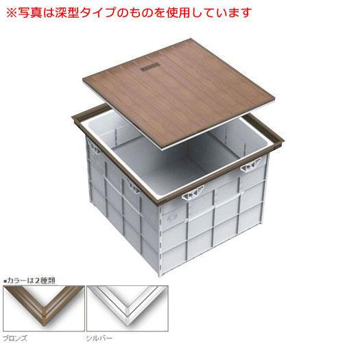 特価 メーカー直送品のため 代金引換不可の商品です 床下収納庫 市販 らくらく床下収納庫 浅型 SFS606B ブロンズ 606角 SFS606S ノックダウン式 サヌキ シルバー