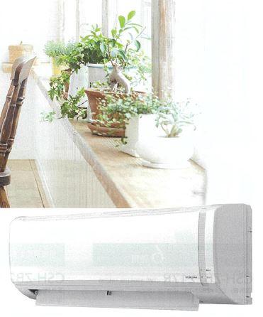 CORONA エアコン Bシリーズ 冷暖房時おもに10畳用 CSH-B2818R 旧品番CSH-B2817R