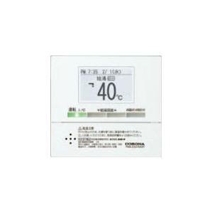コロナ RSI-EG47XP サブリモコン 2芯リモコンコード8m付 CORONA