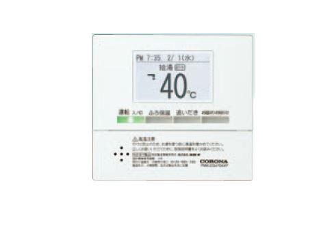 コロナ RSK-EG470XP 増設リモコン 2芯リモコンコード8m付 CORONA