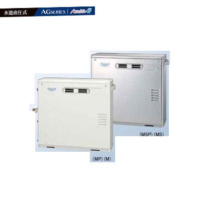 コロナ 石油給湯機器 水道直圧式 屋外設置型 前面排気 UKB-AG470MX(MS) ボイスリモコン付属タイプ 石油給湯器