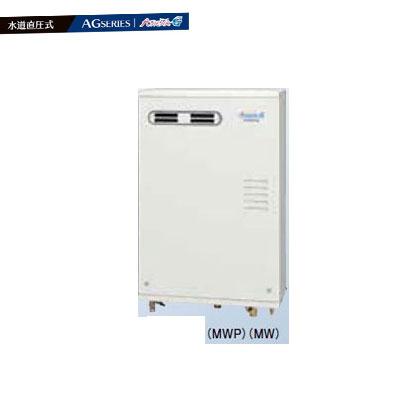 コロナ 石油給湯機器 水道直圧式 屋外設置型 前面排気 UKB-AG470FMX(MW) ボイスリモコン付属タイプ 石油給湯器