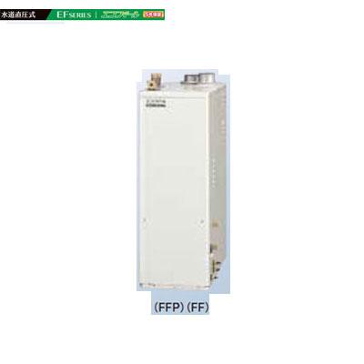 コロナ 石油給湯機器 水道直圧式 屋内設置型 強制給排気 UKB-EF470FRX5-S(FFP) インターホンリモコン付属タイプ 石油給湯器