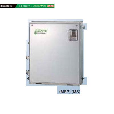 コロナ 石油給湯機器 水道直圧式 屋外設置型 前面排気 UKB-EF470FRX5-S(MS) ボイスリモコン付属タイプ 石油給湯器