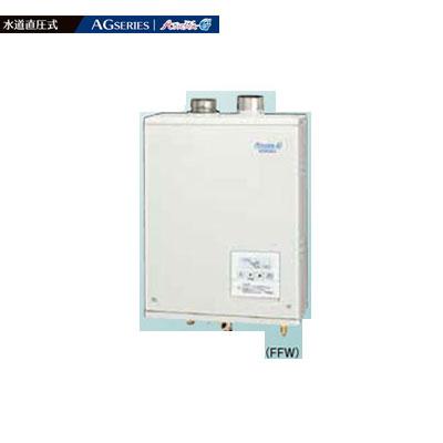コロナ 石油給湯機器 水道直圧式 屋内設置型 強制給排気 UIB-AG47MX(FFW) ボイスリモコン付属タイプ 石油給湯器