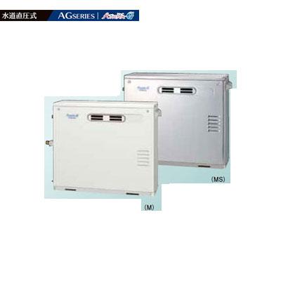 コロナ 石油給湯機器 水道直圧式 屋外設置型 前面排気 UIB-AG47MX(M) ボイスリモコン付属タイプ 石油給湯器