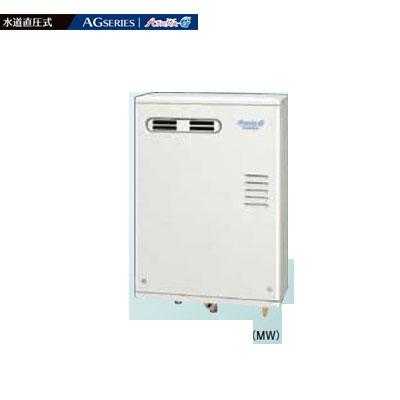 コロナ 石油給湯機器 水道直圧式 屋外設置型 前面排気 UIB-AG47MX(MW) ボイスリモコン付属タイプ 石油給湯器