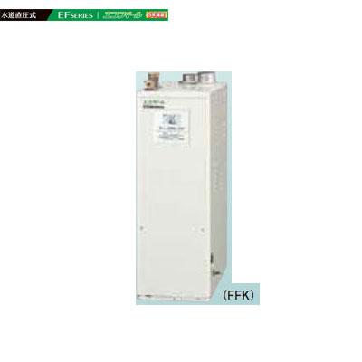 コロナ 石油給湯機器 水道直圧式 屋内設置型 強制給排気 UIB-EF47RX5-S(FFK) ボイスリモコン付属タイプ 石油給湯器