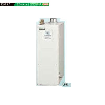 コロナ 石油給湯機器 水道直圧式 屋内設置型 強制排気 UIB-EF47RX5-S(FK) ボイスリモコン付属タイプ 石油給湯器