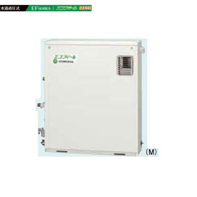 コロナ 石油給湯機器 水道直圧式 屋外設置型 前面排気 UIB-EF47RX5-S(M) ボイスリモコン付属タイプ 石油給湯器