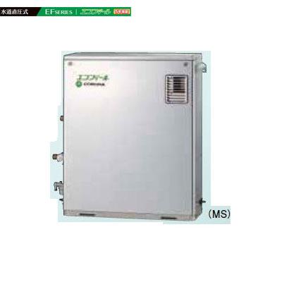 コロナ 石油給湯機器 水道直圧式 屋外設置型 前面排気 UIB-EF47RX5-S(MS) ボイスリモコン付属タイプ 石油給湯器