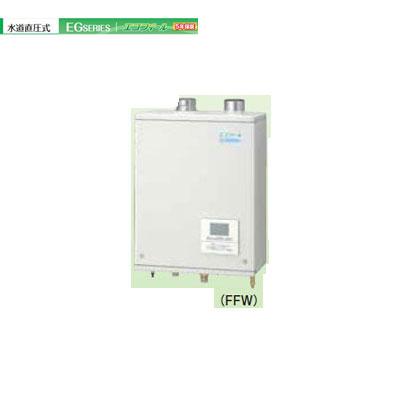 コロナ 石油給湯機器 水道直圧式 屋内設置型 強制給排気 UIB-EG47RX-S(FFW) ボイスリモコン付属タイプ 石油給湯器