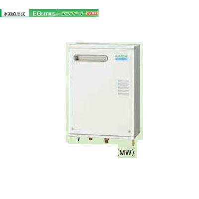 コロナ 石油給湯機器 水道直圧式 屋外設置型 前面排気 UIB-EG47RX-S(MW) ボイスリモコン付属タイプ 石油給湯器