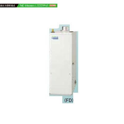 コロナ 石油給湯機器 高圧力型貯湯式 屋内設置型 強制排気 UIB-NE46HP-S(FD) ボイスリモコン付属タイプ 石油給湯器