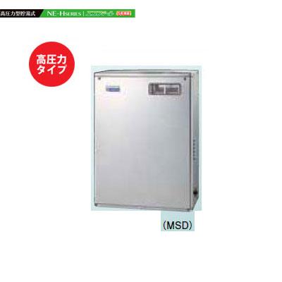 コロナ 石油給湯機器 高圧力型貯湯式 屋外設置型 前面排気 UIB-NE46HP-S(MSD) ボイスリモコン付属タイプ 石油給湯器