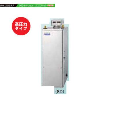 コロナ 石油給湯機器 高圧力型貯湯式 屋外設置型 無煙突 UIB-NE46HP-S(SD) ボイスリモコン付属タイプ 石油給湯器