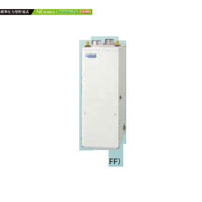 コロナ 石油給湯機器 標準圧力型貯湯式 屋内設置型 強制給排気 UIB-NE46P-S(FF) ボイスリモコン付属タイプ 石油給湯器