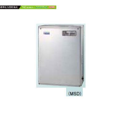 コロナ 石油給湯機器 標準圧力型貯湯式 屋外設置型 前面排気 UIB-NE46P-S(MSD) ボイスリモコン付属タイプ 石油給湯器