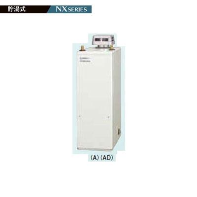 コロナ 石油給湯機器 貯湯式 屋外設置型 無煙突 UIB-NX37R(A) シンプルリモコン付属タイプ 石油給湯器