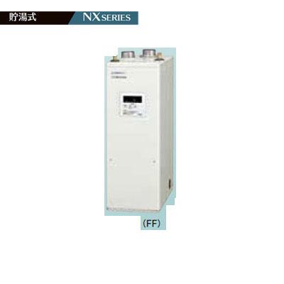 コロナ 石油給湯機器 貯湯式 屋内設置型 強制給排気 UIB-NX46R(FF) シンプルリモコン付属タイプ 石油給湯器