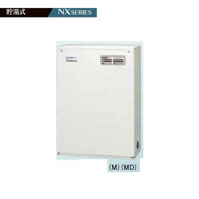 コロナ 石油給湯機器 貯湯式 屋外設置型 前面排気 UIB-NX37R(MD) シンプルリモコン付属タイプ 石油給湯器