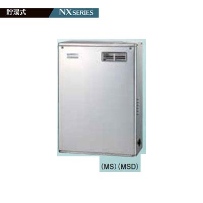 コロナ 石油給湯機器 貯湯式 屋外設置型 前面排気 UIB-NX46R(MSD) 高級ステンレス外装 シンプルリモコン付属タイプ 石油給湯器