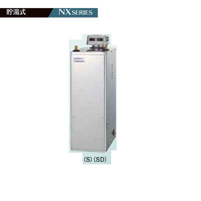 コロナ 石油給湯機器 貯湯式 屋外設置型 無煙突 UIB-NX46R(SD) 高級ステンレス外装 シンプルリモコン付属タイプ 石油給湯器