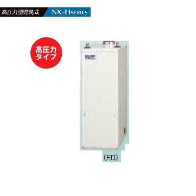 コロナ 石油給湯機器 高圧力型貯湯式 屋内設置型 強制排気 UIB-NX46HR(FD) シンプルリモコン付属タイプ 石油給湯器