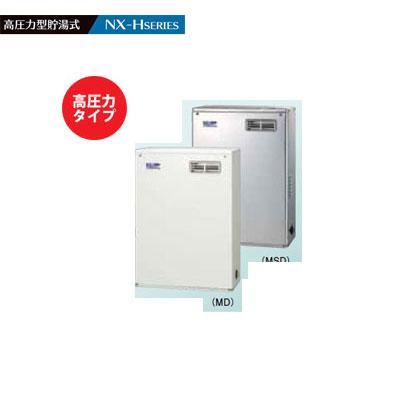コロナ 石油給湯機器 高圧力型貯湯式 屋外設置型 前面排気 UIB-NX46HR(MD) シンプルリモコン付属タイプ 石油給湯器