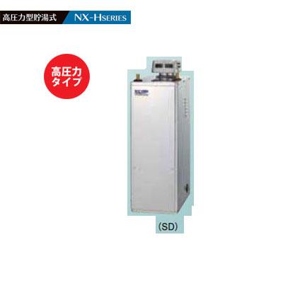 コロナ 石油給湯機器 高圧力型貯湯式 屋外設置型 無煙突 UIB-NX46HR(SD) シンプルリモコン付属タイプ 石油給湯器