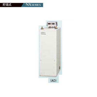 コロナ 石油給湯機器 貯湯式 屋外設置型 無煙突 UIB-NX46R(AD) シンプルリモコン付属タイプ 石油給湯器