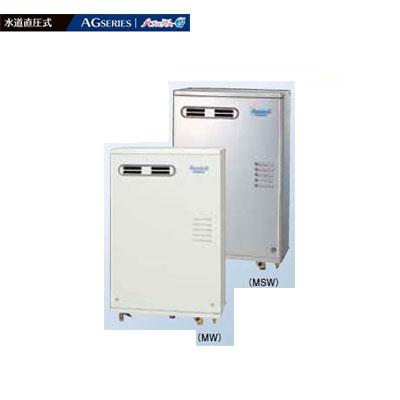コロナ 石油給湯機器 水道直圧式 屋外設置型 前面排気 UKB-AG470AMX(MSW) ボイスリモコン付属タイプ 石油給湯器