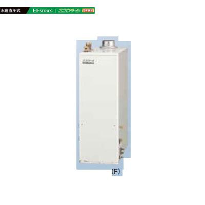 コロナ 石油給湯機器 水道直圧式 屋内設置型 強制排気 UKB-EF470ARX5-S(F) ボイスリモコン付属タイプ 石油給湯器