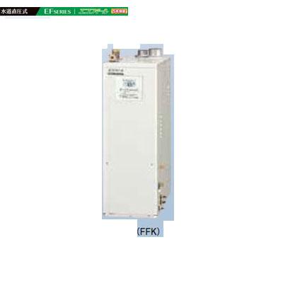コロナ 石油給湯機器 水道直圧式 屋内設置型 強制給排気 UKB-EF470FRX5-S(FFK) ボイスリモコン付属タイプ 石油給湯器