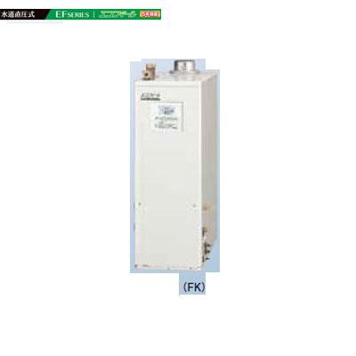 コロナ 石油給湯機器 水道直圧式 屋内設置型 強制排気 UKB-EF470FRX5-S(FK) ボイスリモコン付属タイプ 石油給湯器