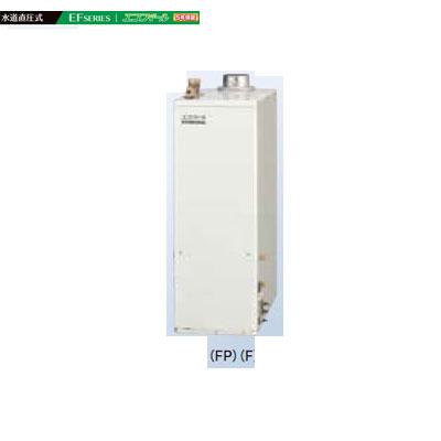 コロナ 石油給湯機器 水道直圧式 屋内設置型 強制排気 UKB-EF470FRX5-S(FP) インターホンリモコン付属タイプ 石油給湯器