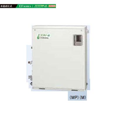 コロナ 石油給湯機器 水道直圧式 屋外設置型 前面排気 UKB-EF470FRX5-S(M) ボイスリモコン付属タイプ 石油給湯器