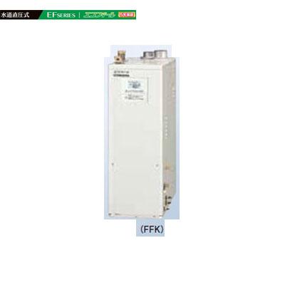 コロナ 石油給湯機器 水道直圧式 屋内設置型 強制給排気 UKB-EF470RX5-S(FFK) ボイスリモコン付属タイプ 石油給湯器