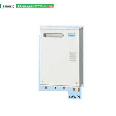 コロナ 石油給湯機器 水道直圧式 屋外設置型 前面排気 UKB-EG470ARX-S(MWP) インターホンリモコン付属タイプ 石油給湯器
