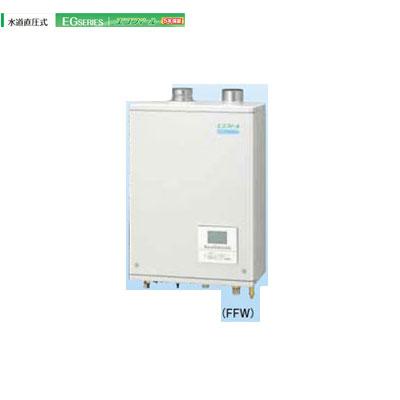 コロナ 石油給湯機器 水道直圧式 屋内設置型 強制給排気 UKB-EG470RX-S(FFW) ボイスリモコン付属タイプ 石油給湯器