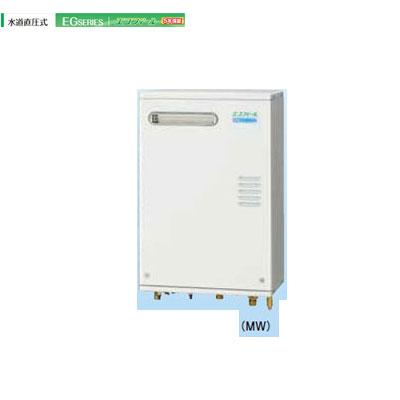 コロナ 石油給湯機器 水道直圧式 屋外設置型 前面排気 UKB-EG470RX-S(MW) ボイスリモコン付属タイプ 石油給湯器