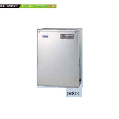 コロナ 石油給湯機器 標準圧力型貯湯式 屋外設置型 前面排気 UKB-NE460AP-S(MSD) インターホンリモコン付属タイプ 石油給湯器