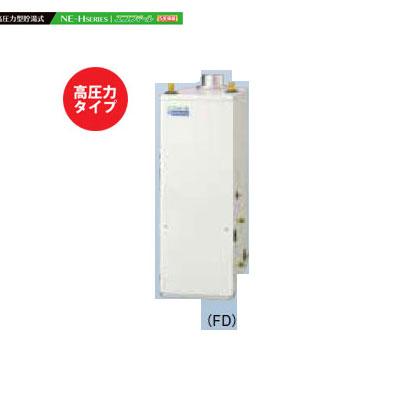 コロナ 石油給湯機器 高圧力型貯湯式 屋内設置型 強制排気 UKB-NE460HAP-S(FD) インターホンリモコン付属タイプ 石油給湯器