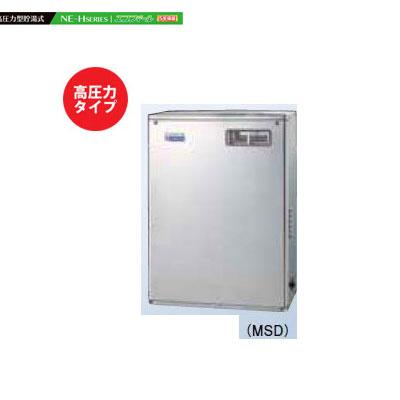 コロナ 石油給湯機器 高圧力型貯湯式 屋外設置型 前面排気 UKB-NE460HAP-S(MSD) インターホンリモコン付属タイプ 石油給湯器