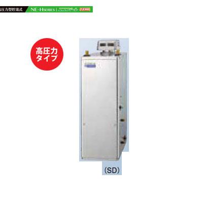 コロナ 石油給湯機器 高圧力型貯湯式 屋外設置型 無煙突 UKB-NE460HAP-S(SD) インターホンリモコン付属タイプ 石油給湯器